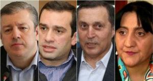 რა ქონებას ფლობენ სხვადასხვა პოლიტიკური პარტიის ლიდერები