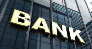 კომერციული ბანკები ეკონომიკას ვეღარ აკრედიტებენ