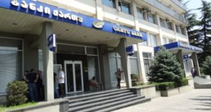 ქართუმ პრემიალური საბარათე მომსახურებას დახვეწა