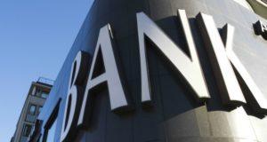 მსოფლიოს უმსხვილესი ბანკები ახალ ციფრულ ვალუტას ქმნიანმსოფლიოს უმსხვილესი ბანკები ახალ ციფრულ ვალუტას ქმნიან