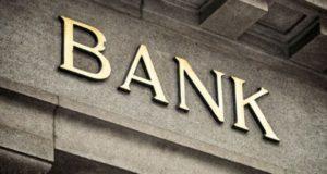 მომგებიანი ბანკების TOP-3