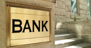 ბანკების რეიტინგი ლიკვიდური სახსრების კოეფიციენტის მიხედვით