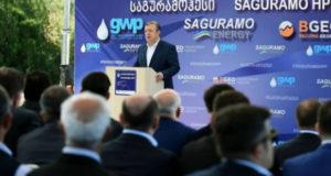 """გიორგი კვირიკაშვილი: """"საგურამოჰესში"""" GWP-მ 11 მილიონ ლარზე მეტი ინვესტიცია ჩადო"""
