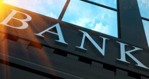 ღარიბ ქვეყანაში ბანკების მოგება დიდი სისწრაფით იზრდება