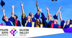 """ბიზნესისა და ტექნოლოგიების უნივერსიტეტი და """"საქართველოს რკინიგზა"""" ციფრული ტექნოლოგიების სფეროში თანამშრომლობას იწყებენ"""