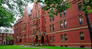 Harvard-ის უნივერსიტეტი პოსტ-საბჭოთა ქვეყნების სტუდენტებისთვის სწავლის სრული დაფინანსების პროგრამას აცხადებს