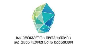 საქართველოში მეორე ტექნოლოგიური პარკი ზუგდიდში იხსნება