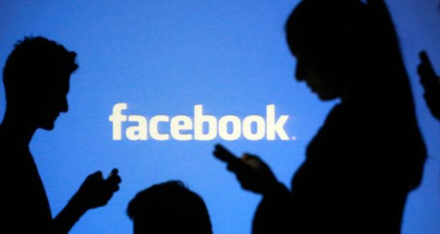 """პერსონალურ მონაცემთა დაცვის ინსპექტორი """"ფეისბუქის"""" მომხმარებლებს აფრთხილებს"""