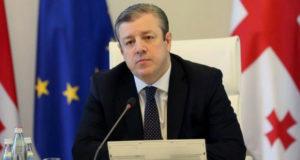 პრემიერ–მინისტრიმა განვლილ 4 წელიწადზე ისაუბრა