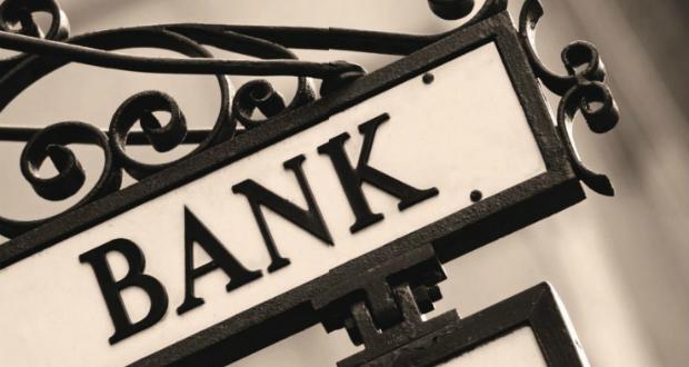 ბანკების აქტივებმა 27 მილიარდს გადააჭარბა