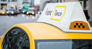 """""""იანდექს ტაქსის"""" წინააღმდეგ საქართველოს კონკურენციის სააგენტოში სარჩელია შეტანილი"""