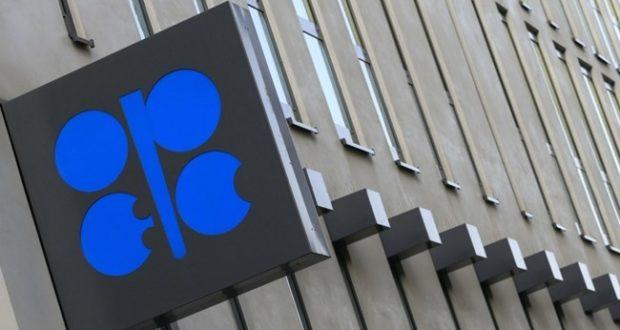 OPEC-ის გადაწყვეტილებამ ნავთობი 9%-ით გააძვირა