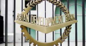 საქართველომ აზიის განვითარების ბანკიდან 98,7 მილიონი აშშ დოლარი მიიღო