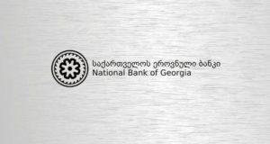 ეროვნული ბანკი მონეტარული პოლიტიკის განაკვეთს 6.5 პროცენტის დონეზე ინარჩუნებს