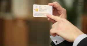 15 დეკემბრიდან 9 იანვრამდე პირადობის მოწმობის აღება უფასო იქნება, ბიომეტრიული პასპორტი კი 50 ლარი ეღირება