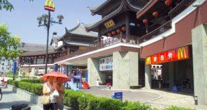 McDonald's ჩინეთსა და ჰონგ-კონგში ქსელის 80% გაყიდის