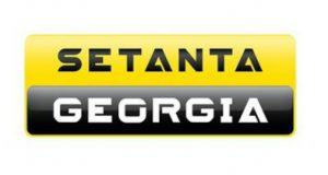 """""""სეტანტა ჯორჯია"""" მაყურებელს თებერვლიდან ორ სპორტულ არხს შესთავაზებს"""