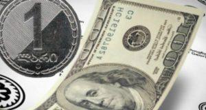 გალარებული სესხებისთვის ბანკებმა სებ-ში ლარის პორტფელი შეივსეს