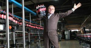 Coca-Cola-ს ქარხანა ნატახტარში გადავა