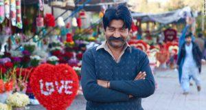 პაკისტანში ვალენტინობის დღის აღნიშვნა აიკრძალა