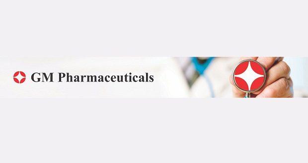 GMP მედიკამენტების წარმოებას გერმანიაში განაგრძობს