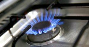 გაზის ტრანსპორტირების კომპანია მოსახლეობას აფრთხილებს