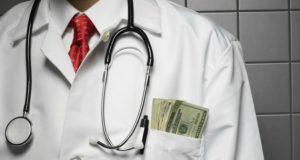 როგორ ახდევინებენ სამედიცინო დაწესებულებები, საყოველთაო დაზღვევის პროგრამით, თანხას სახელმწიფოსა და პაციენტს იმ მომსახურებაში, რომელსაც არ უწევენ