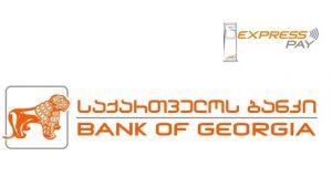 """დემპინგის ტიპიური მაგალითი - როგორ გააქრო ,,საქართველოს ბანკმა"""" კონკურენტები ბაზრიდან"""