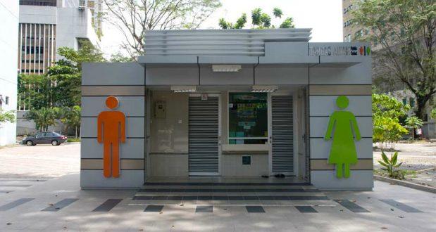 თბილისში 30 ადგილზე საზოგადოებრივი საპირფარეშოების მოწყობაზე აუქციონი ცხადდება