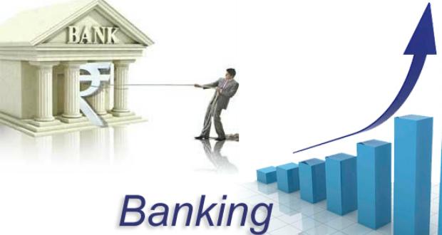 ბანკების მოგება 150%-ით გაიზარდა
