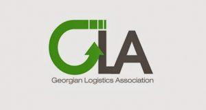 GLA იწყებს ტრენინგებს ხილის და ბოსტნეულის მოსავლის შემდგომ მართვაში
