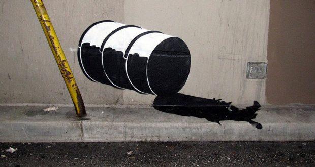 ბარელი ნავთობის ფასი 45$-ს ჩამოცდა
