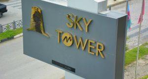 """გმირთა ხეივანში სასტუმრო """"Sky Tower"""" გაიხსნა"""