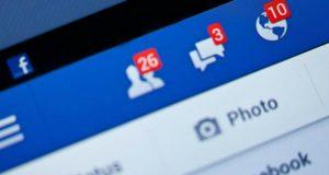 12 სახის ინფორმაცია, რაც უნდა წაშალოთ თქვენი ფეისბუქიდან