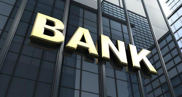 ბანკების რეიტინგი ლარში დაკრედიტებით