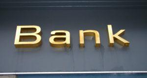 სექტემბრიდან კომერციულ ბანკებს ლიკვიდობის გადაფარვის კოეფიციენტის მინიმალური მოთხოვნა დაუწესდებათ
