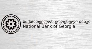 ეროვნული ბანკი ინფლაციასთან გასამკლავებლად მზად არის - ფასების სტაბილურობას საფრთხე არ ემუქრება