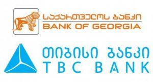 """პირველ კვარტალში """"საქართველოს ბანკის"""" წმინდა მოგება 342%-ით, """"თიბისი ბანკის"""" კი 81 %-ით გაიზარდა"""