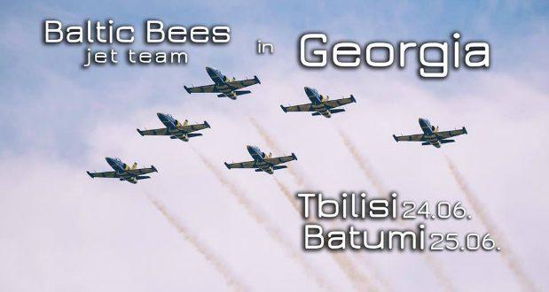 """ბათუმში ავიაშოუ """"FlyFest Georgia"""" გაიმართება"""