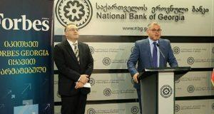 ქართული ბანკების რეიტინგი გამოქვეყნდა