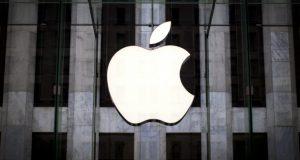 საქართველოში Apple-ის პირველი პრემიუმ რისელერის მაღაზია გაიხსნება