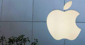კომპანია Apple-ის ინჟინერი საიდუმლო ინფორმაციის გავრცელების გამო გაათავისუფლეს