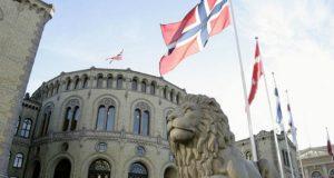 ნორვეგიის საპენსიო ფონდის აქტივების ღირებულება ტრილიონ დოლარს გაუტლდა