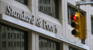 S&P: 2020 წლისთვის ეროვნული ბანკის სავალუტო რეზერვების 3.5 მილიარდამდე გაიზრდება