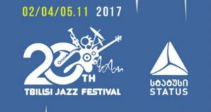 2 ნოემბერს, 20:00 საათზე, Tbilisi Event Hall -ში, თბილისის რიგით მე-20, საიუბილეო ჯაზ-ფესტივალის პირველი კონცერტი გაიმართება