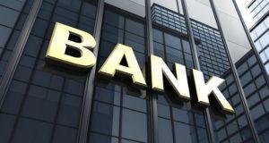 კომერციული ბანკების 2017 წლის ანატომია