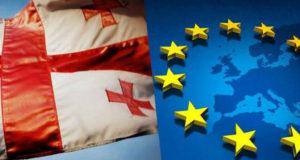 2 წელში საქართველომ ევროკავშირის წევრობა უნდა მოითხოვოს