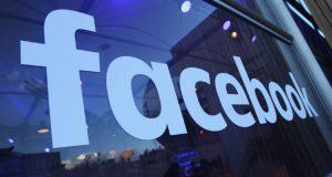 Facebook-ის პრიორიტეტები იცვლება - რა სიახლეს სთავაზობს ცუკერბერგი მომხმარებელს