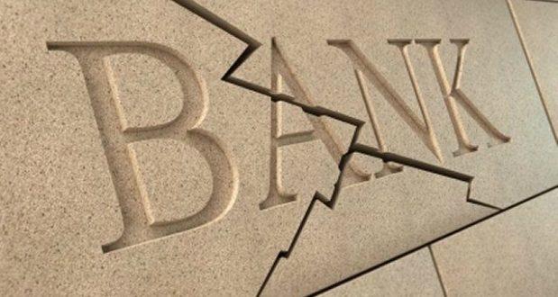 მთავრობამ ბანკების წინააღმდეგ პირველად გაილაშქრა