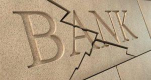 მარტში კომერციული ბანკების მოგება 39.5 მილიონი ლარიც შემცირდა